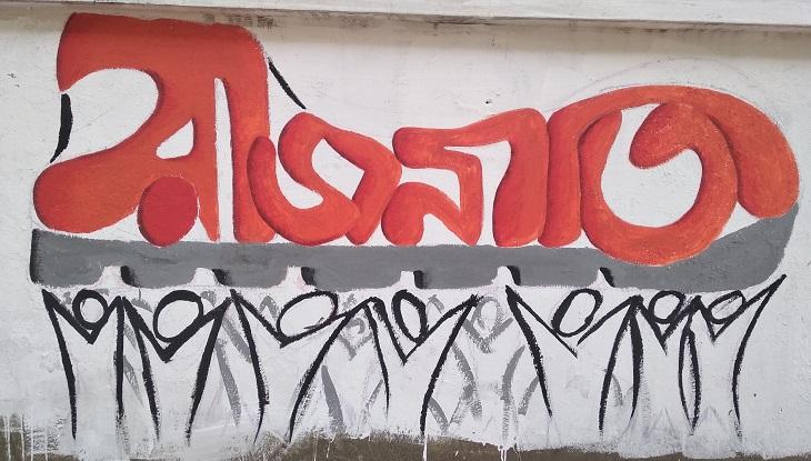 আবরার ফাহাদ হত্যার প্রতিবাদের ভাষা হিসেবে আন্দোলনকারী শিক্ষার্থীদের বুয়েটের দেয়ালে গ্রাফিতি । (ছবি : আমির সোহেল)