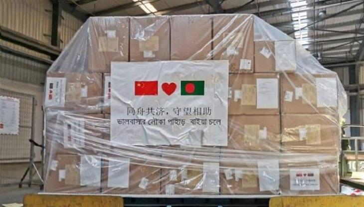 Image result for চীন থেকে কিট-পিপিই নিয়ে ঢাকায় পৌঁছালো বিশেষ ফ্লাইট