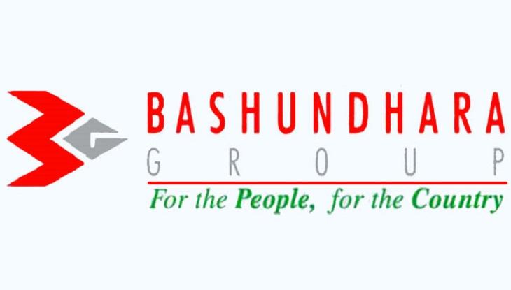 Bashundhara group job circular – বসুন্ধরা গ্রুপে নিয়োগ