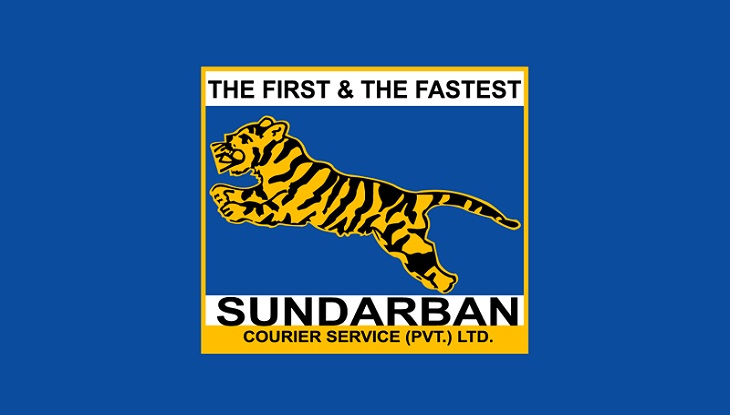Sundarban courier service job circular – সুন্দরবন কুরিয়ার সার্ভিস
