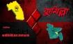 কুমিল্লায় পুলিশের সোর্সসহ অজ্ঞাত যুবকের লাশ উদ্ধার