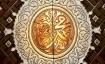 মুহাম্মদ (সা.) এর অলৌকিক নিদর্শন বা মোজেজা (৪র্থ পর্ব)