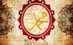 জাল হাদিসের খপ্পরে রাসূলুল্লাহ (সা.) (৩য় পর্ব)