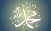বৈদিক ধর্ম ও হজরত মুহাম্মদ (সা.) (১ম পর্ব)