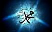 বৈদিক ধর্মে হজরত মুহাম্মদ (সা.) (২য় পর্ব)