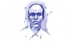 ব্রিটিশ বিরোধী আন্দোলন ও মাস্টারদা সূর্য সেন এবং বাঙালীর অনুপ্রেরণা