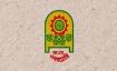 বাংলা একাডেমির গুণীজন স্মৃতি পুরস্কার ঘোষণা