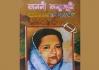 রবি মুহম্মদের এক ব্যতিক্রমধর্মী সৃষ্টি 'জননী জন্মভূমি'
