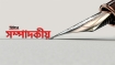 ভার্চুয়াল মার্কেটপ্লেস : অপার সম্ভাবনার এক উন্মুক্ত দুয়ার