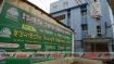 রাজশাহী বিশ্ববিদ্যালয় অধিভুক্ত কলেজের ১২ লাখ টাকা আত্মসাৎ