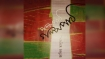 গল্প পাঠ : ছোট গল্পের সুনিপুণ কারিগর