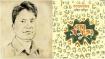 কবি মজিদ মাহমুদের 'কাব্যসমুচ্চয়' : মানবমুক্তির আকাঙ্ক্ষা