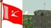 কাশ্মীরের পতাকা নামিয়ে উড়ান হলো ভারতের পতাকা