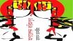 গ্রন্থমেলায় হাসান তানভীরের মুক্তিযুদ্ধভিত্তিক উপন্যাস 'অপারেশন করিমপুর'