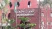 নার্স নিয়োগ দেবে ঢাকা শিশু হাসপাতাল