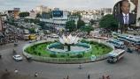 স্মার্ট শহর