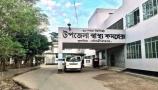 কুলাউড়া উপজেলা স্বাস্থ্য কমপ্লেক্স