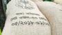 নাটোরে প্রধানমন্ত্রীর খাদ্য সহায়তার ৬৬৭ বস্তা চাল উদ্ধার