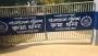 বান্দরবানে অপহৃত ৩ জিপ চালকের মধ্যে ২ জন উদ্ধার