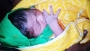 ভারসাম্যহীন নারী জন্ম দিল ফুটফুটে সন্তান