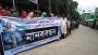 চাঁপাইনবাবগঞ্জে যুবলীগ নেতা হত্যাকারীদের শাস্তির দাবিতে মানববন্ধন