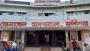 মুন্সীগঞ্জে বিদ্যুৎস্পৃষ্টে অটোরিকশা চালকের মৃত্যু