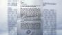 সুরমা নদীতে বালু উত্তোলন বন্ধে প্রধানমন্ত্রী বরাবর স্মারকলিপি