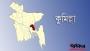 কুমিল্লায় প্রাইভেটকার খাদে পড়ে স্বামী-স্ত্রী নিহত