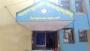 নওগাঁ বিসিক শিল্প নগরীতে প্লট গ্রহণে উদ্যোক্তাদের চাহিদা বাড়ছে
