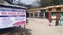 নীলফামারীতে সাব-রেজিস্ট্রারের বদলির দাবিতে কলম বিরতি