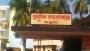 নওগাঁয় নার্সদের অবহেলায় নবজাতকের মৃত্যুর অভিযোগ