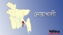 নোয়াখালীতে কাঠমিস্ত্রির মরদেহ উদ্ধার