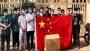 আইআইইউসির চীনা শিক্ষার্থীদের মাঝে করোনা প্রতিরোধক কিট