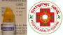 মঙ্গলবার নমুনা সংগ্রহ করবে গণস্বাস্থ্য কেন্দ্র