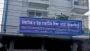 ময়মনসিংহ বোর্ডে প্রথমবারে এসএসসি পরীক্ষায় পাসের হার ৮০শতাংশ