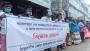 ঠাকুরগাঁওয়ে চাঁদাবাজির বিরুদ্ধে ইজিবাইক শ্রমিকদের বিক্ষোভ