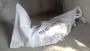 বিএসএফের গুলিতে মানসিক প্রতিবন্ধী যুবক নিহত
