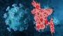 চার জেলায় যাতায়াত বন্ধে স্বরাষ্ট্র মন্ত্রণালয়ে চিঠি