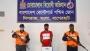 সুন্দরবনে ৪'শ গ্রাম গাঁজা সহ মাদক ব্যবসায়ী আটক