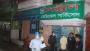 বরিশালে ডায়াগনস্টিক সেন্টারে সিলগালা, ৩জনকে কারাদণ্ড