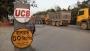 বাংলাবান্ধা স্থলবন্দরে আমদানি রপ্তানি কার্যক্রম ৭ দিন বন্ধ