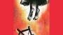 পটুয়াখালীর হোটেল থেকে যুবতীর লাশ উদ্ধার, কথিত স্বামী আটক
