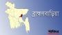 ব্রাহ্মণবাড়িয়ায় ব্যাংকের নৈশপ্রহরী খুন, ব্যাংক লুটের চেষ্টা