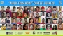 শেষ হলো 'মিউজিক ফ্রম হোম' প্রতিযোগিতা