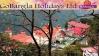 গো বাংলা হলিডেইজ লিমিটেড আয়োজন করেছে অনলাইন ভিত্তিক ফটো কনটেস্ট