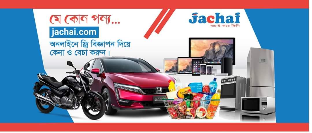 jachai